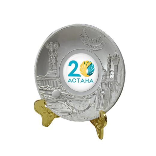 Тарелка Астана