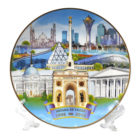 Сувенирная тарелка Астана