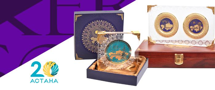 Сувениры Астаны
