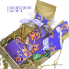 Жана жыл Астана корпоративные подарки